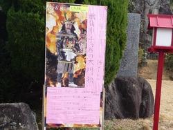 橘神社01-3