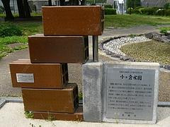 小ヶ倉ダム03-4