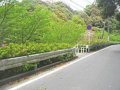 新戸町公園01