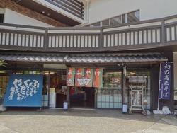 福田屋01-2