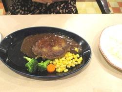 ブルズキッチン01-5