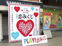 長崎駅01-2
