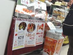 県産品フェア02-7