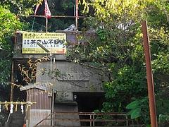 竜王院01-2