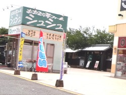 サンスパ大村02
