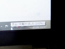 パソコン02-4