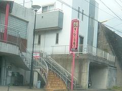 滑石03-3