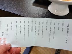 有明ホテル03-4