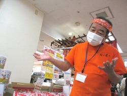 北海道物産展02-5