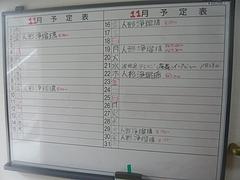 浄瑠璃01-4