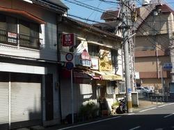 相生町01-2