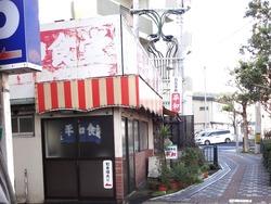葉山03-4