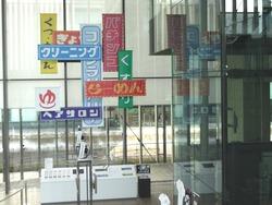 長崎県美術館01-7