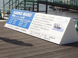 帆船00-3