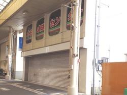 ひよこ食堂03