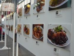 食の博覧会04-3