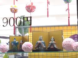 大村ひな祭り02-7