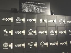 シン・ゴジラ01-4