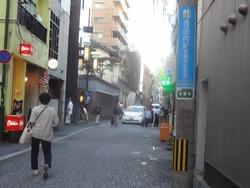八坂町01