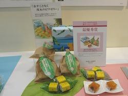 県産品まつり02-4