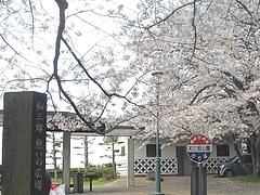 和三郎公園03
