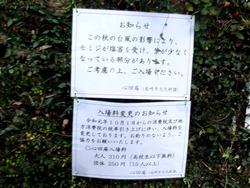 心田庵01-5