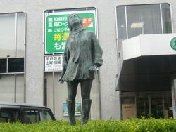 親和銀行長崎01-2