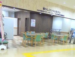 大村03-7