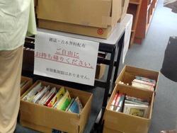 時津図書館01-2