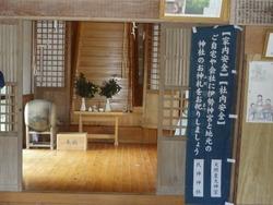 歳神社01-3