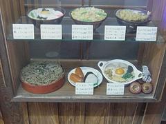 川口町2013・03-3