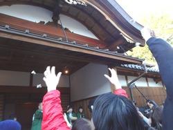 長崎奉行所03-2