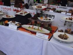 食の博覧会02-4