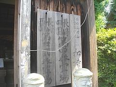 穴弘法02-4