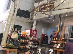 大村中央商店街01-9