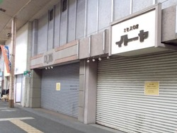 大村ひな祭り02