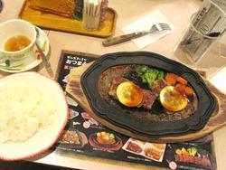 ブルズキッチン01-6