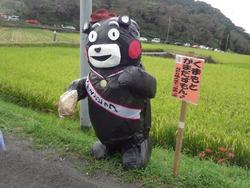 鬼木棚田02-3