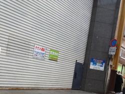 「タナカヤ」から「長崎浜屋」お中元コーナー