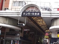 住吉商店街01