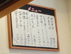 ぶらぶーら01-2