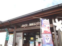 野母崎01