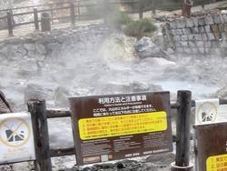 雲仙02-2