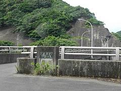 鹿尾ダム01