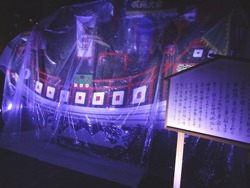 元船町03