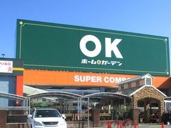 OK大村店01