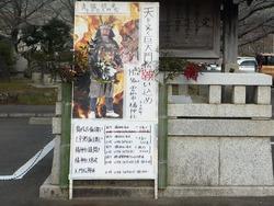 橘神社01+3-2