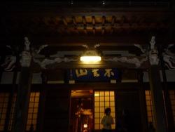 除夜の鐘03-2