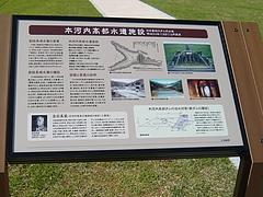 本河内03-7
