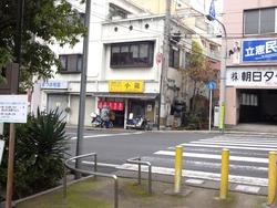 小龍01-2
